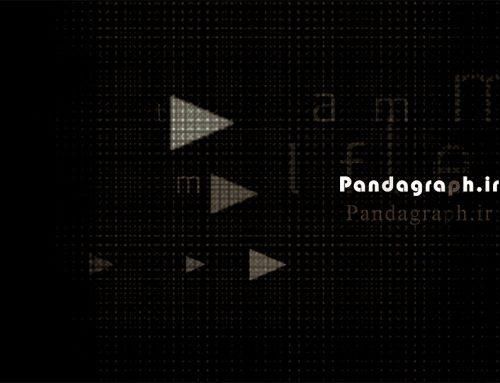 اینترو ویدئو نام شرکت شما | پیکان و جهت نما | کد ۱۰۹۰۱ | پانداگراف